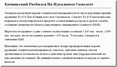 2010-06-18_112907