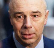 Министр Силуанов